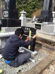 相模原市緑区共同墓地 追加彫刻