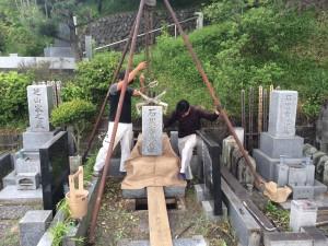 妙覚寺石黒家カロートリフォーム1