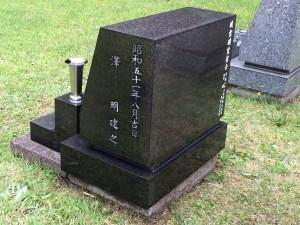 東京都営八王子霊園戒名追加彫刻