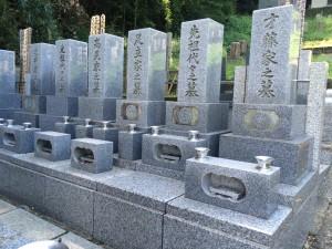 稲城市寺院墓じまい